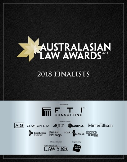 2018 Australasian Law Awards Finalists