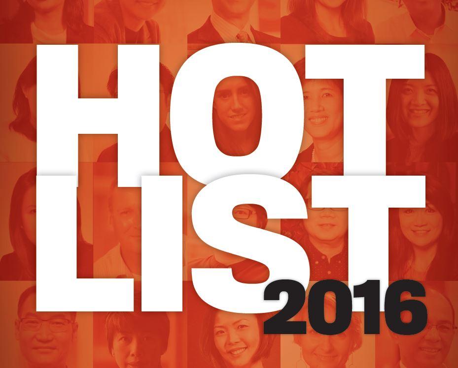Hot List 2016