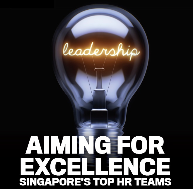 Top HR Teams 2016