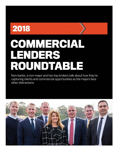 2018 Commercial Lenders Roundtable