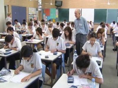 Axing public school funding 'still on the agenda'