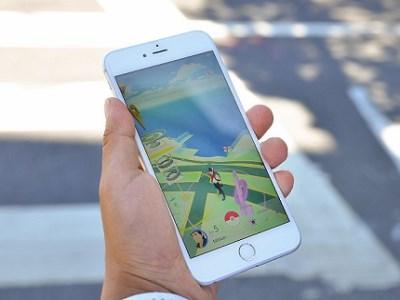 Pokemon Go a dangerous distraction – survey