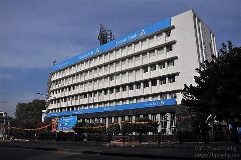 Bajaj Allianz General Insurance to sell products via Canara Bank