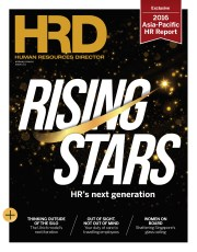 HRD issue 2.04
