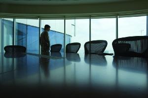 Insurer shakes up senior management team