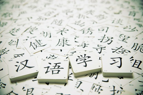NSW ends its agreement with Chinese government-backed language program