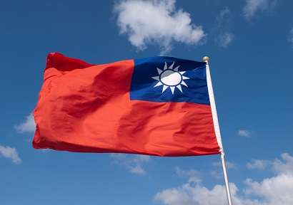 Employee allegedly dismissed for saying Taiwan did not belong to China