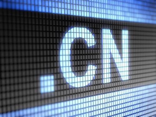 Web giant Baidu announces insurance deal