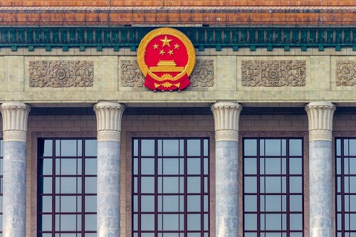 Insurance regulator vice-chair out as China reshuffles government posts