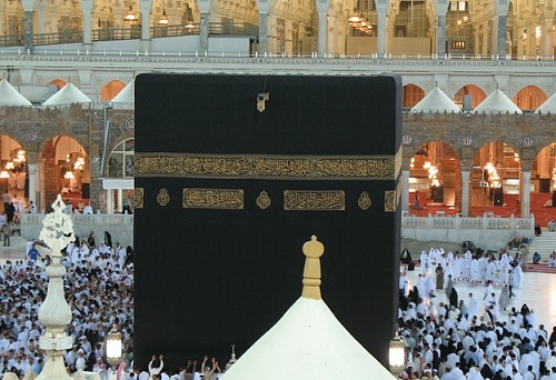 Increased insurance for Muslim pilgrimages
